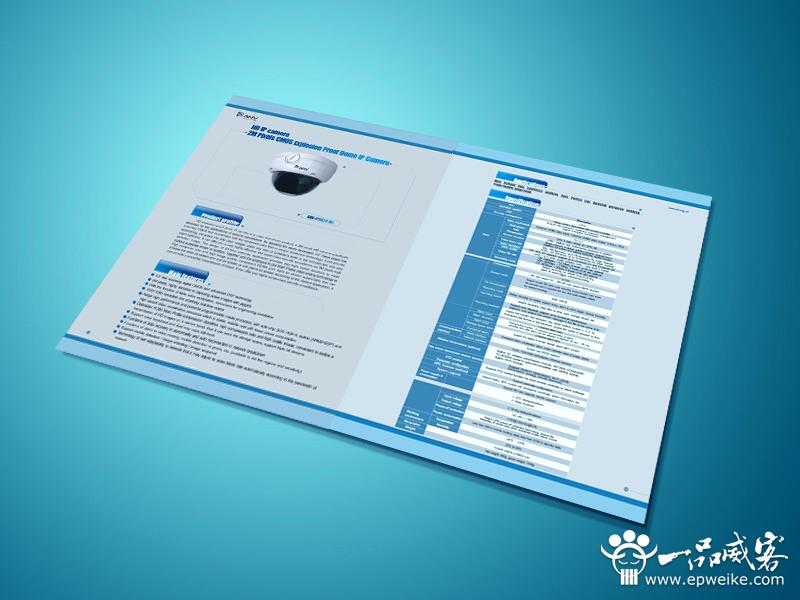 产品商业宣传册设计注意事项图片
