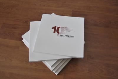 企业宣传画册封面设计制作思路来源