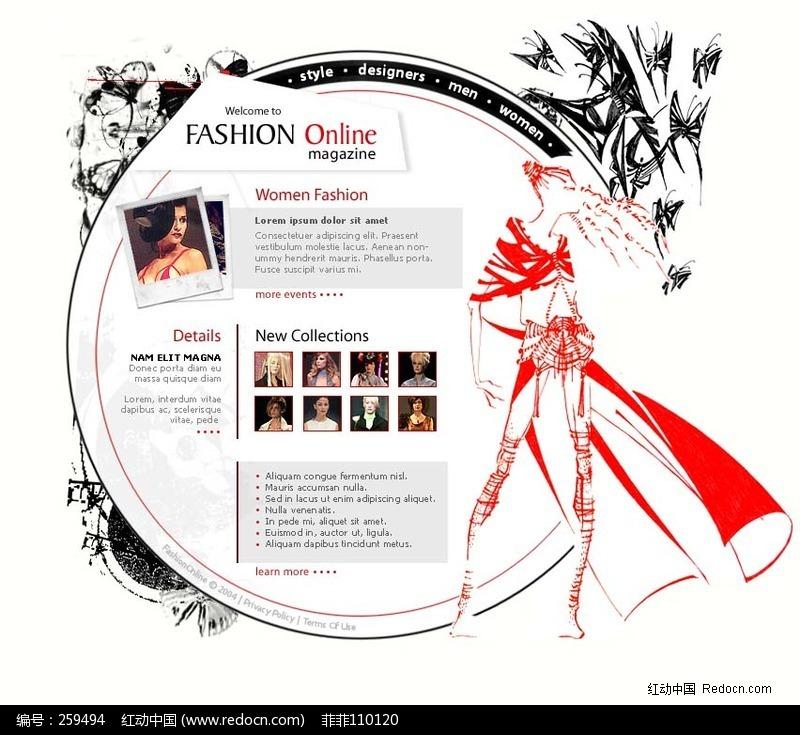 服装设计网站页面创意设计