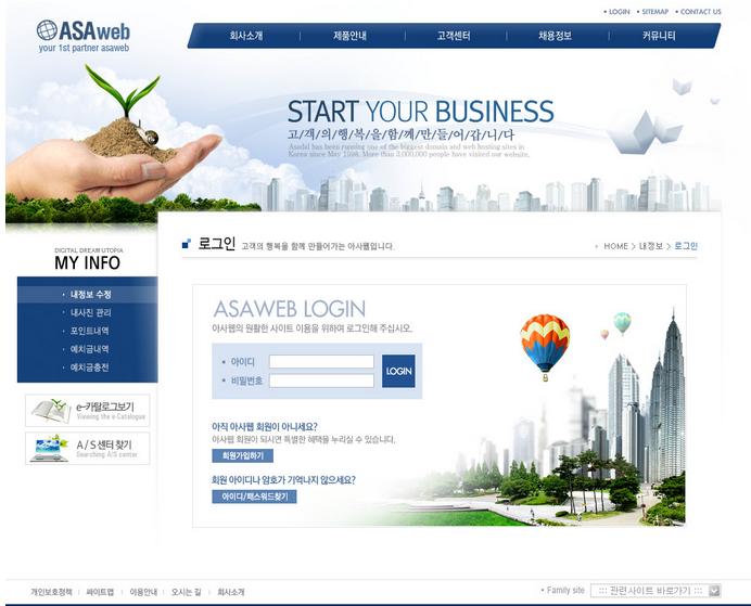 优秀手机网页设计方法