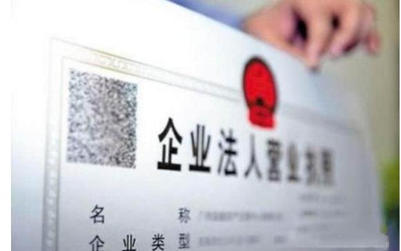 6月1日起,厦门自贸区注册公司可自主申报登记企业名称