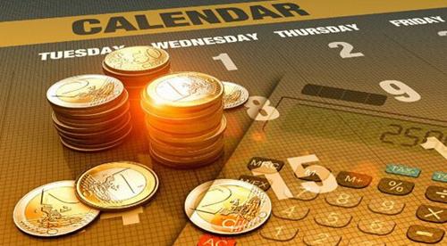 股权投资厦门基金公司注册流程及审批时间
