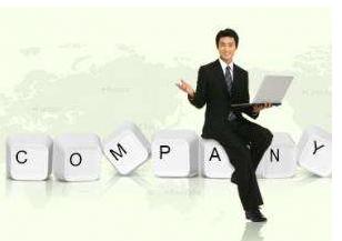 有进出口权的外贸公司注册流程