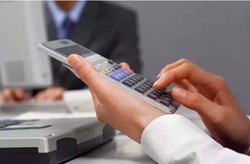 一品财税浅谈代理记账的流程及注意事项