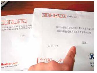 工商注册对公司注册地址的要求