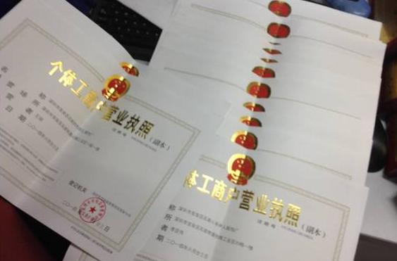 厦门代办公司注册流程一览