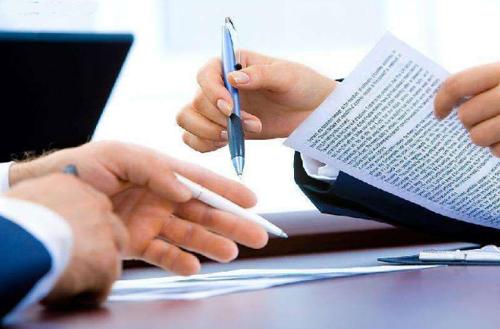 公司注册需要注意的几点事项