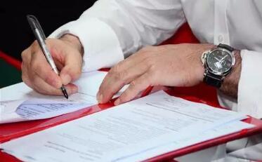 一品财税告诉你,新公司注册流程的注意事项