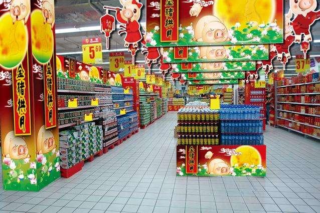 【一品财税】注册超市经营范围包括哪些?