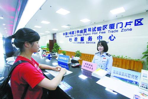 好消息!厦门自贸片区百项涉税业务实现网络办理