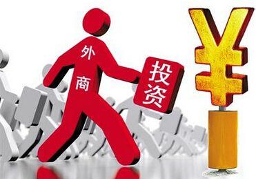 外商投资企业的注册资本与出资方式有何规定