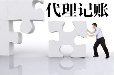 福建省代理记账企业齐聚厦门纵论行业转型发展