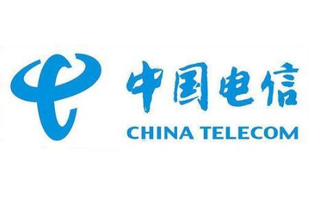 中国电信雄安分成功完成公司注册登记