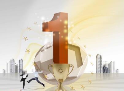企业可境外主板上市将获奖200万!