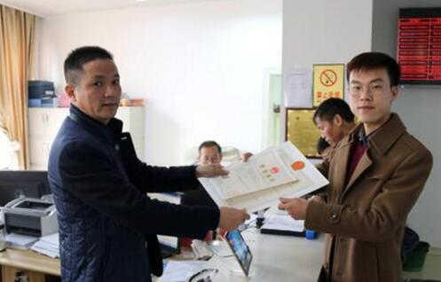 湖南邵东颁发首张电子营业执照  企业注册登记无纸化