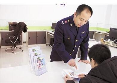 河北廊坊市工商局在注册窗口投放服务手册