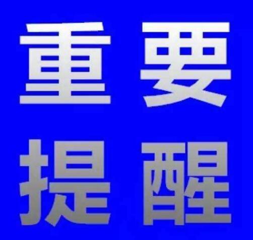 提个醒:尚未更换新版执照的扬州企业 12月31日前须到登记机关换照