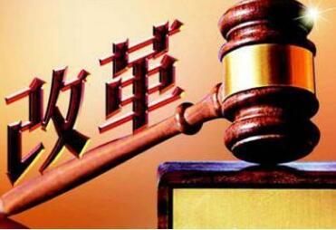 下月起,黑龙江省工商注册将发生这些变化!