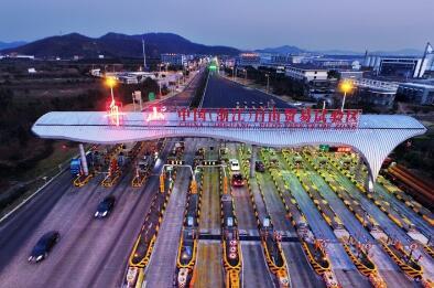 浙江自贸区:2017年新增企业逾三千家
