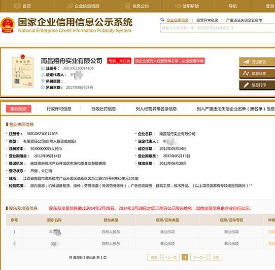 天津滨海中关村科技园 注册企业达355家