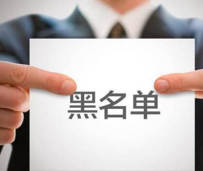关于维信科技全资子公司完成工商注册登记的公告