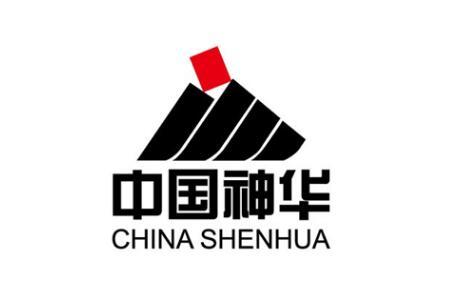 中国神华顺利完成工商变更