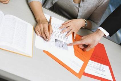 一站式工商注册登记助力西安企业蓬勃发展