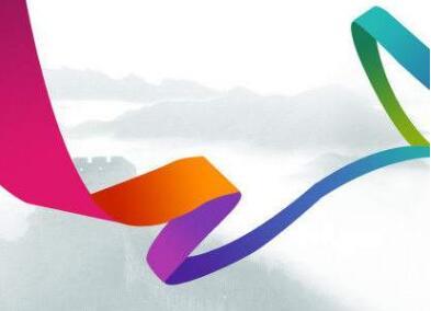 重庆市工商局助推西南首个电子商务企业集群注册项目