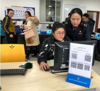 重庆两江新区企业注册审批提速90%