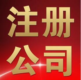 唐山去年新登记市场主体突破10万户