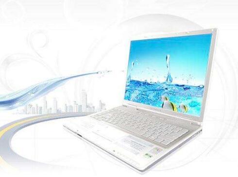 石家庄新华区开通企业注册网上直通系统