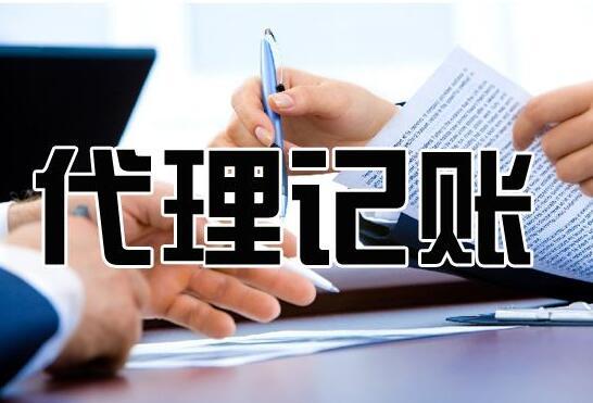 """甘孜州白玉县召开""""互联网+精准扶贫代理记账""""推进会"""