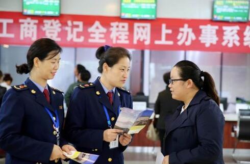 淮北市工商局深化工商注册商事制度改革