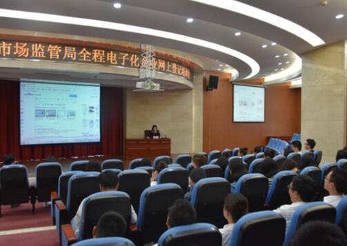 重庆两江新区启动银行代办企业注册营业执照试点