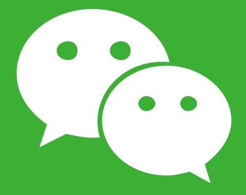 青岛注册公司也可实现微信刷脸注册