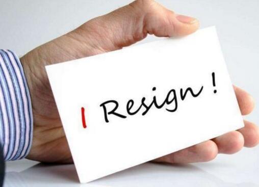 厦门企业注册企业注册推行全程电子化登记