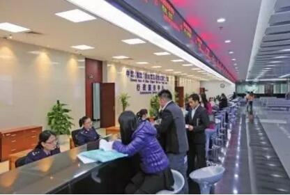 6月1日起企业在厦门自贸片区内注册