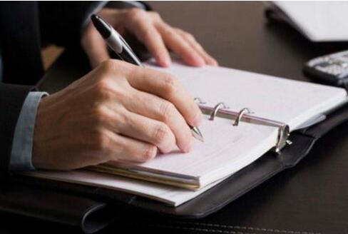 干货:公司注册的流程和后续工作