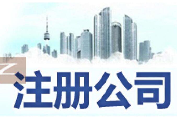 厦门自贸区工商登记改革再提速