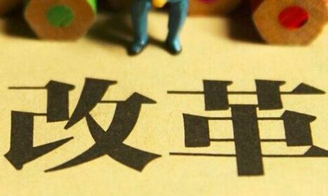 """东莞企业注册推行""""多证合一""""改革"""