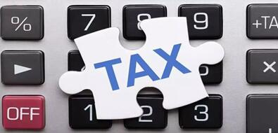 创投企业个人合伙人可按20%税率计算缴纳个税