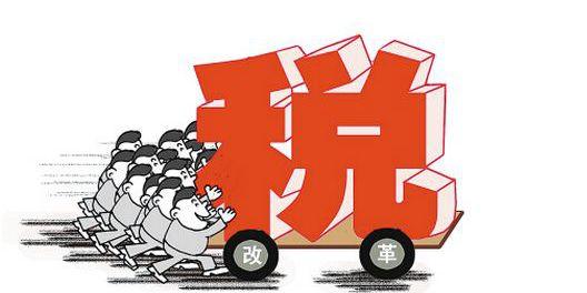 福建税务:162 个涉税事项实现