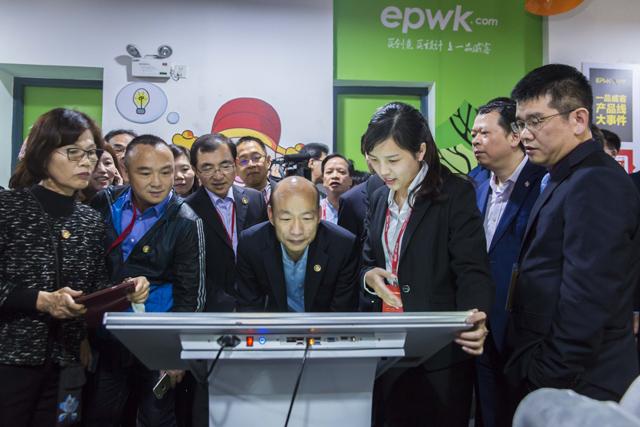 台湾高雄市长韩国瑜莅临一品威客参观访问