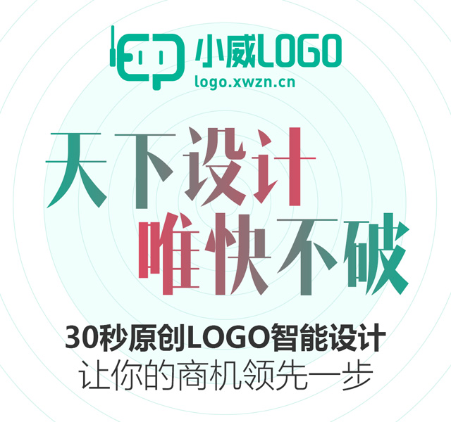 小威智能商务主管林燕青:品质、原创、快捷和放心,是我们追求的目标