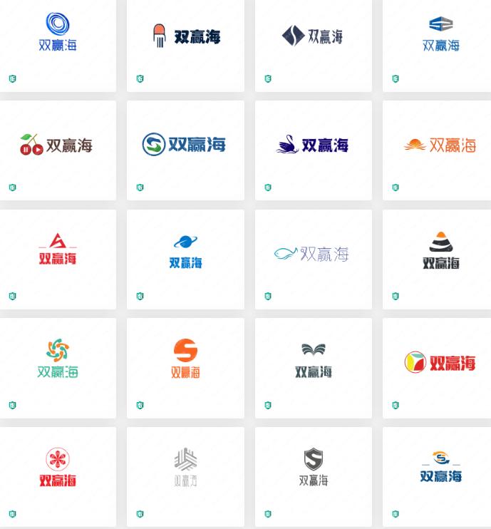 """"""" 双赢海""""logo 设计赏析,适合互联网行业"""